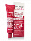 Babaria ROSE HIP ANTI-SPOT  FACIAL CONCETRATED VITAL SCIN  31657    от магазина MIKSON