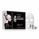 Double Dare OMG! Duo Mask Pearl Treatment 006 от магазина MIKSON