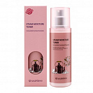 SeaNtree Art Steam Moisture Toner 215 от магазина MIKSON