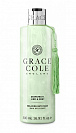 Grace Cole Bath Soak Grapefruit, Lime & Mint от магазина MIKSON