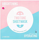 Laneige Brightening Two Tone Sheet Mask 3120 от магазина MIKSON