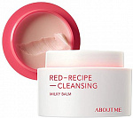 ABOUT ME Red Recipe Cleansing Milky Balm 003 от магазина MIKSON
