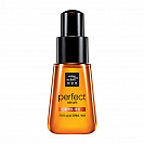 Mise en Scene Perfect Serum Original 3025 от магазина MIKSON