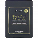 PETITFEE Black Pearl & Gold Hydrogel Eye Patch (1 пара) 04-1 от магазина MIKSON