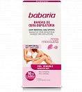 Babaria BODY HAIR REMOVAL WAX STRIPS ROSEHIP OIL  31635    от магазина MIKSON
