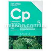 MISSHA Phytochemical Skin Supplement Sheet Mask Chlorophyll/AC Care 2598 от магазина MIKSON