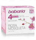 Babaria ROSE HIP OIL 4 EFFTCTS 3-ZONE CREAM :NECK FACE CHEST  31620    от магазина MIKSON