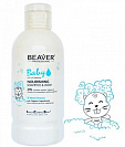Beaver Baby Expert Soothing Shampoo & Wash  от магазина MIKSON