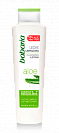 Babaria CLEANSING MILK ALOE  31243    от магазина MIKSON