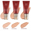MISSHA Perfect Cover BB Cream SPF42 001 от магазина MIKSON