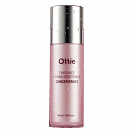Ottie Emitance Hydra Moisturize Concentrate 599 от магазина MIKSON