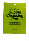 EUNYUL Clean & Fresh Bubble Cleansing Pad 2039 от магазина MIKSON