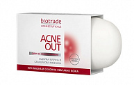 BIOTRADE ACNE OUT 3800221840204 от магазина MIKSON