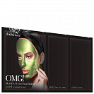 Double Dare Omg! Platinum Green Facial Mask Kit 003 от магазина MIKSON