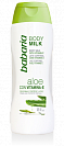 Babaria BODY MILK ALOE  31247    от магазина MIKSON