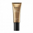 Dr. Jart+ Beauty Premium BB Beauty Balm SPF 45/PA+++  02 от магазина MIKSON