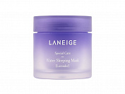 Laneige Water Sleeping Mask Lavender 011 от магазина MIKSON