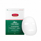 VT Cosmetics Cica Nutrition Sleeping Mask 3230 от магазина MIKSON