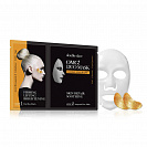 Double Dare OMG! Duo Mask Gold Treatment 007 от магазина MIKSON