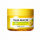 SOME BY MI Yuja Niacin 30 Days Miracle Brightening Sleeping Mask 19 от магазина MIKSON